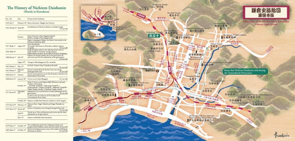The History of Nichiren Daishonin(Mainly in Kamakura)